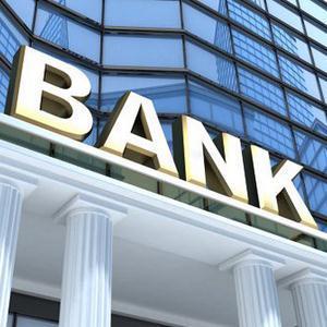 Банки Большого Села
