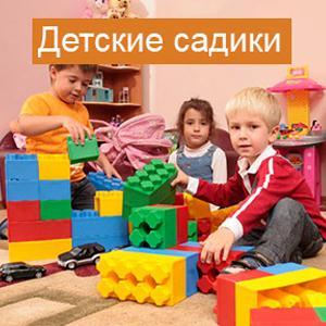 Детские сады Большого Села