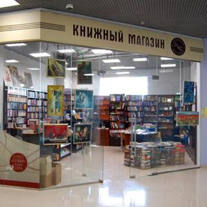 Книжные магазины Большого Села