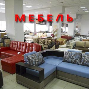 Магазины мебели Большого Села