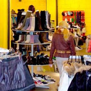 Магазины одежды и обуви Большого Села