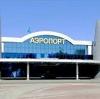 Аэропорты в Большом Селе