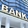 Банки в Большом Селе