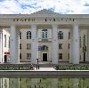 Дворцы и дома культуры в Большом Селе
