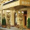 Гостиницы в Большом Селе