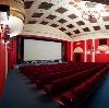 Кинотеатры в Большом Селе