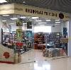 Книжные магазины в Большом Селе
