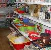 Магазины хозтоваров в Большом Селе