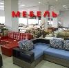 Магазины мебели в Большом Селе