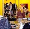 Магазины одежды и обуви в Большом Селе