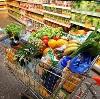 Магазины продуктов в Большом Селе