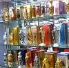 Парфюмерные магазины в Большом Селе