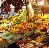 Рынки в Большом Селе