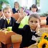 Школы в Большом Селе