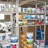 Строительные магазины в Большом Селе