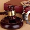 Суды в Большом Селе