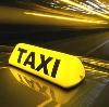 Такси в Большом Селе