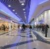 Торговые центры в Большом Селе