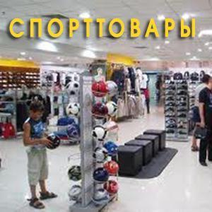 Спортивные магазины Большого Села