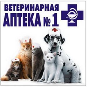 Ветеринарные аптеки Большого Села